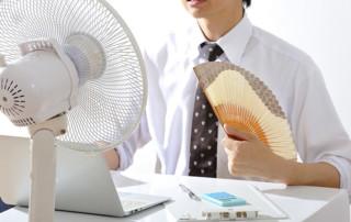 Sistemas de aire acondicionado para tu oficina